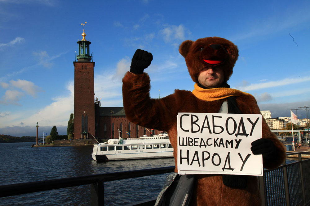 Беларускі мядзьведзь Уладзімір Пугач у Стакгольме